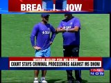 SC Stays Arrest Warrant Against MS Dhoni