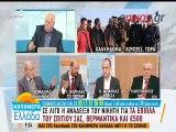 Ο έντονος διάλογος του Ρωμανιά με βουλευτή του ΣΥΡΙΖΑ
