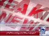 Anti-corruption raids on Treasury of the Court