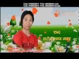 Banthe Baru Mayako Pujari Promo | Kulendra BK & Devi Gharti | Supa Deurali Music