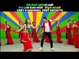 Dating Ma Jaau Hami | Kiran Babu Pun & Tika Pun | Gorkha Chautari