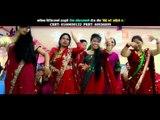 New Teej Song Bihe Gare Ahileta | Devi Gharti, Purusottam Poudel & Deepak Pokhareal | Bagina Digital