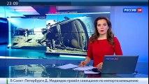 """Боевики """"Исламского государства"""" устроили теракт в Адене"""