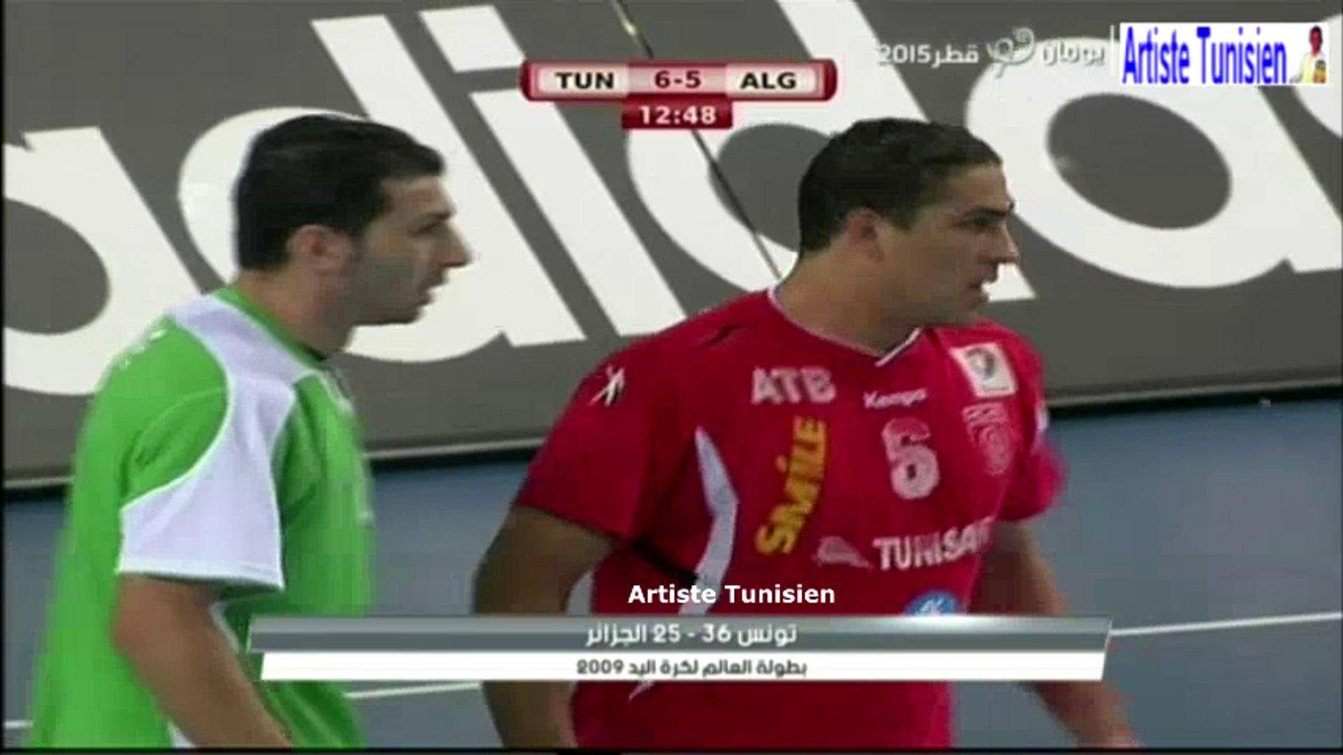 Match Handball Mondial 2009 Tunisie vs Algérie 22-01-2009 [Full Match Highlights]