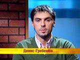 Брачное чтиво 5 сезон 16 серия ( Бодиарт в общаге )