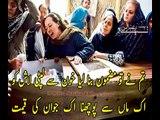 Tanha Abbas Poetry | Insan Bhool CHuka Hai | Best Urdu Poetry | Shayari | Ghazal | Sad Poetry | Sad Voice | Urdu Poem | Nazam
