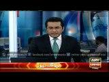 CCTV footage of attack on Bacha Khan University in Charsadda