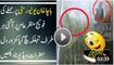 Latest News -92 News Headlines 29 January 2016 -> CCTV Footage of Bacha Khan University Attack in Charsada -