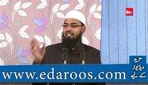 Deen e Islam Pe Chlane Aur Amal Karne Ka Sab Se Asan Tareeqa By Faiz Syed