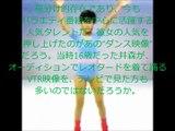 【衝撃悲報】井森美幸のダンス映像が封印 放送NGになった真相!