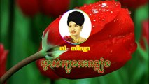 ros sereysothea song playlist - mchas tbong kandeang - khmer oldies songs collections