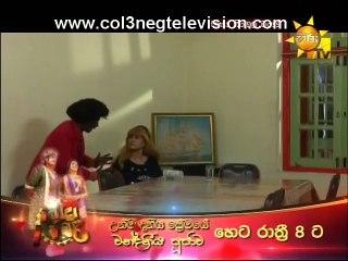 Class Sinhala Class 24/01/2016