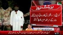 Karachi- Sindh Rangers announced the arrest of Lyari gangwar leader Uzair Jan Baloch