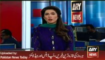 ARY News Headlines 29 January 2016, Local Govt Act Challenge in Sindh High Court - Latest News