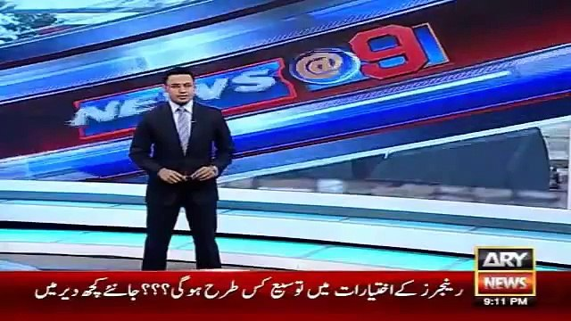 Ary News Headlines 29 January 2016 , 17 Education Centers Have Incomplete Walls In Punjab - Latest News
