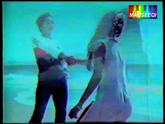 Ban Jao Tum Filmstar - Nahi Abhi Nahi - Original DvD Nayyara Noor Vol. 1