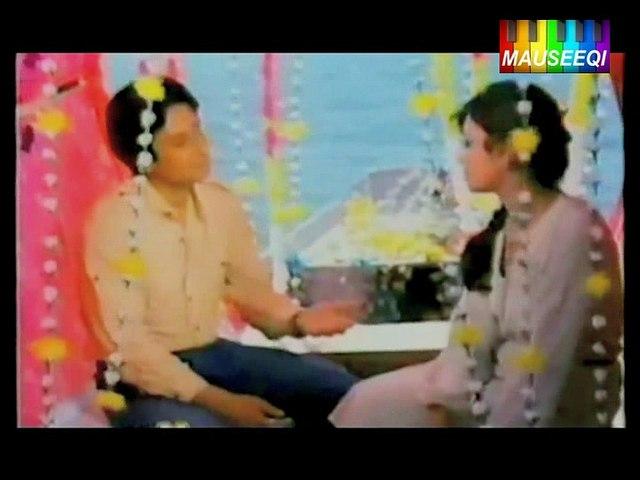 Rut Aayay Rut Jayay - Aahat - Original DvD Nayyara Noor Vol. 1