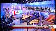 """Radhi Meddeb: Al Hiwar Ettounsi """"24/7"""" le 29-01-2016"""