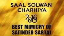 New Comedy Skit 2016 | Skit 2 | Best Mimicry | Latest Comedy Skit | Saal Solwan Charhiya