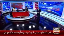 Ary News Headlines 29 January 2016 , Army Chief General Raheel Sharif Latest Statements