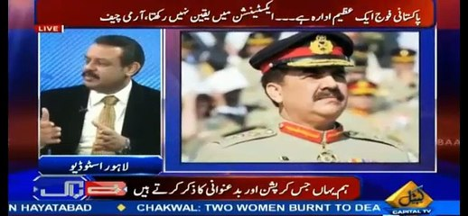 Asad Kharal on Raheel Shareef early statement of retirement and Uzair Baloch's arrest