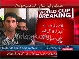 Misbah ul Haq Talking to Media and Blasting on Shoaib Akhtar