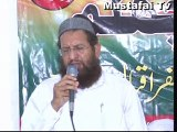 Khatme Chehlim for Sweet Mother of Dr Zafar Iqbal Noori ( Chairman Al Mustafa Welfare Society Pakistan ) Organized by ATI, MUSTAFAI TEHREEK AND ALMUSTAFA WELFARE SOCIETY at Aiwaane Khair Lahore  ( Mustafai Tv )