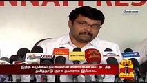 ABVP Demands CBI Probe on Villupuram Students Death - Thanthi TV