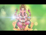 Sri Vinaayaka | Ashtottara Shatanaamaavali by Various Artists