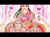 Sri Kubera | Ashtottara Shatanaamaavali by Various Artists