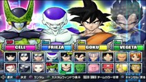 Battle Stadium D.O.N : Trunks ! Freezer ! Cell ! - La Espada Asesina Y La Bola De La Muerte