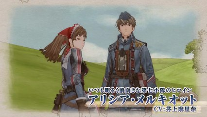 Character Trailer de Valkyria Chronicles Remastered