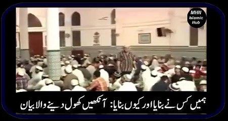 Khuda Ham sy Keya Chahta hy By Maulana Tariq Jameel