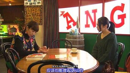 金錢天使 第4集 Money no Tenshi Ep4