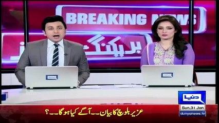 Intelligence Agencies To Dig Out Videos Of Uzair Baloch Meeting In Bilawal House