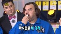 Jack Black mange des chamallows dans une émission Coréenne