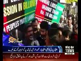 Waqtnews Headlines 05:00 PM 31 January 2016