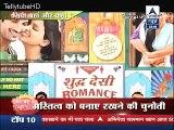 Saas Bahu Aur Saazish 27th December 2015 Part 2