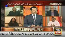 Uzair Baloch Is To PPP What Solat Mirza Was To MQM.. Ali Zaidi