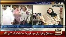 Milna Tou Dor Ki Baat Hai Maine Aaj Tak Uzair Baloch Ko Dekha Tak Nahin, Faryal Talpur Caught Lying