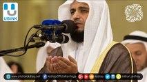 Supplication (Dua) May Allah forgive all Muslim dead (Rashid Alafasy)
