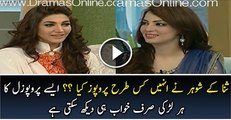 Film Star Sana (Live Show) Sharing How Her Husband Fakhar Proposed Her