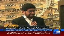 Pervez Musharraf Ne Sheen Ka Dance Dekh Kar Kia Kiya