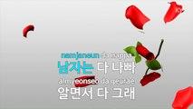 [MR   노래방 멜로디제거] 가슴아 미안해 - DK(디셈버),아이린 (KY Karaoke No KY58601)