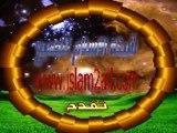 Hadith al3fassy salat prophete