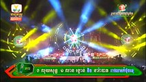 Hang Meas HDTV, Carabao Tour Concert, 10-January-2016 Part 02, Ny Rathana, 72
