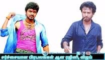 Rajini & Vijay In Controversial List| 123 Cine news | Tamil Cinema news Online
