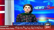 What Pervez Rashid Said on Karachi Issue -ARY News Headlines 1 February 2016,