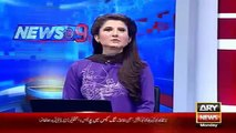 Daning Strike By PIA Employees -Ary News Headlines 1 February 2016 ,