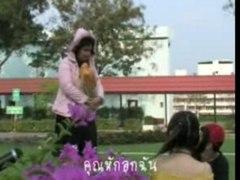 NANG THAI หนังไทย